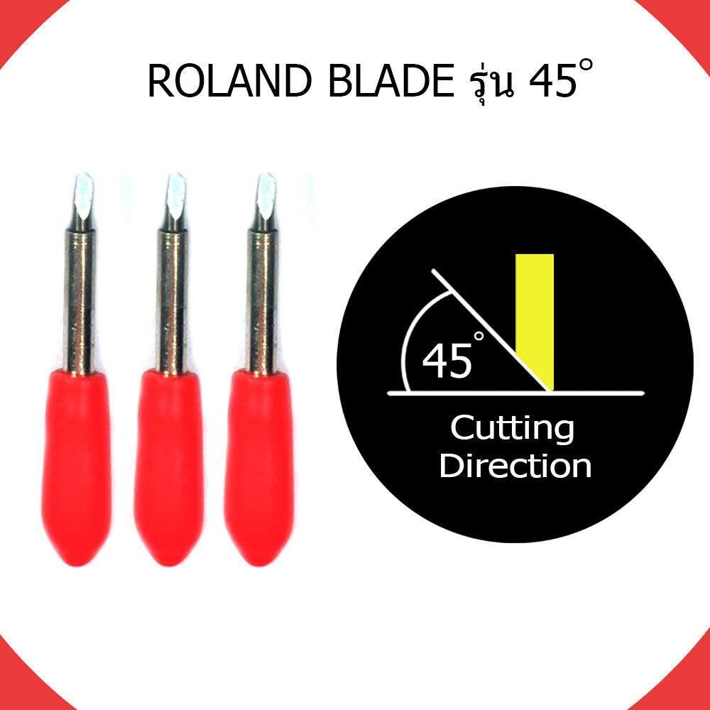ใบมีดตัดสติ๊กเกอร์ Roland Blade จำนวน 1 กล่อง มี 3 ใบ ขนาด 45 องศา By Circuit City.