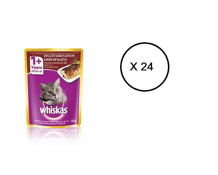 Whiskas รสปลาซาบะย่าง 85 กรัม (24ซอง)