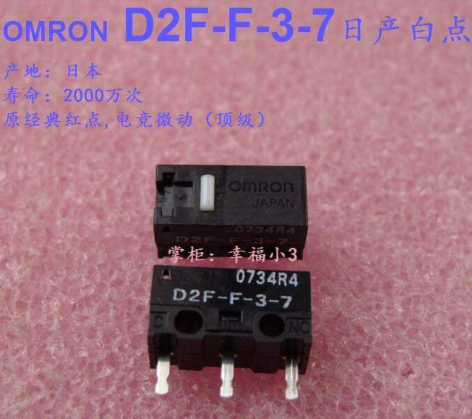 4 Pcs/lot 100% Asli Dibuat Di Jepang Omron Mouse Mikro Sakelar D2F-F-3-7 Mouse Tombol Putih Titik Lebih dari 10 Juta seumur Hidup-Internasional