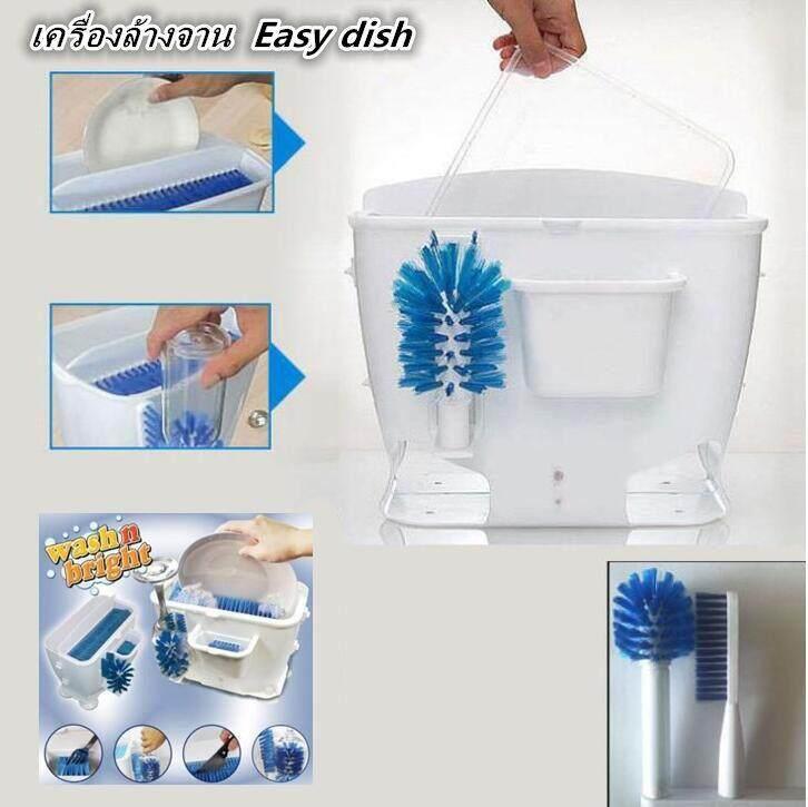 Welucky เครื่องล้างจาน รุ่น Easy Dish (สีขาว).