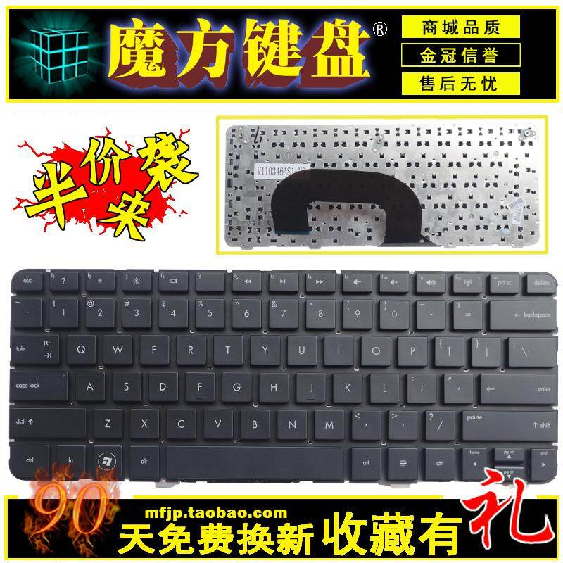 Yang HP Hui Pu Mini 230-3000 DM1-4000s 3005 XXS 3007 Aus 3201 DM1 Z 3200 Keyboard-Internasional