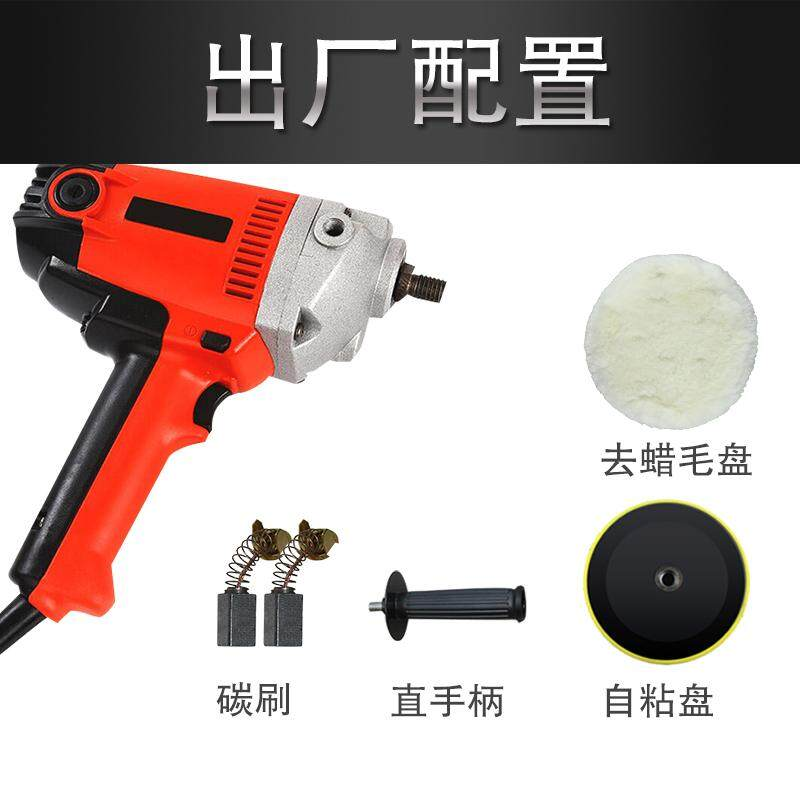 Six Brothers Car Waxer Polisher By Taobao Collection.