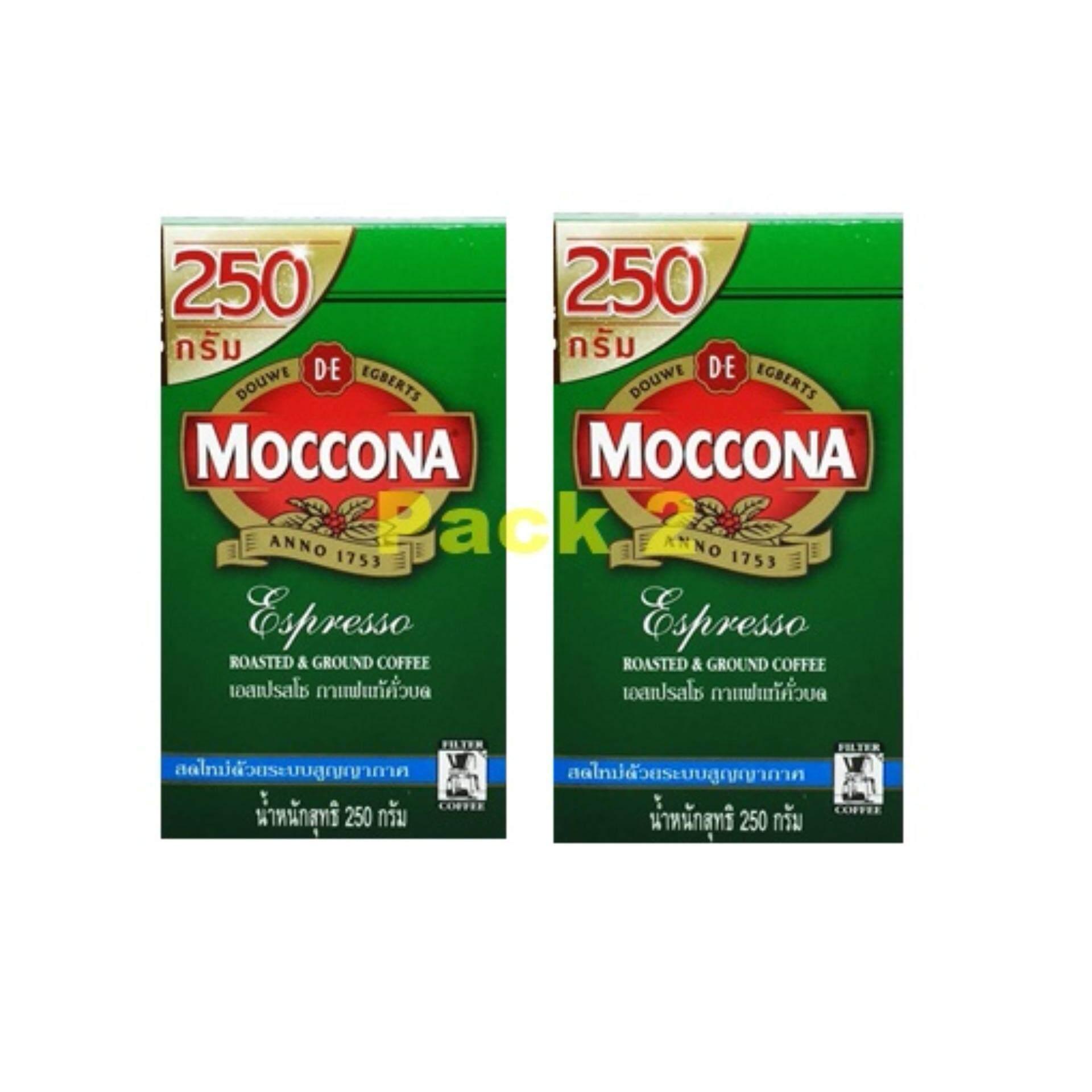 ราคา กาแฟแท้คั่วบด มอคโคน่า เอสเปรสโซ ใหม่