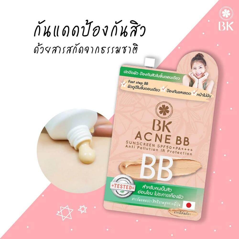 bk ซอง bb C.jpg