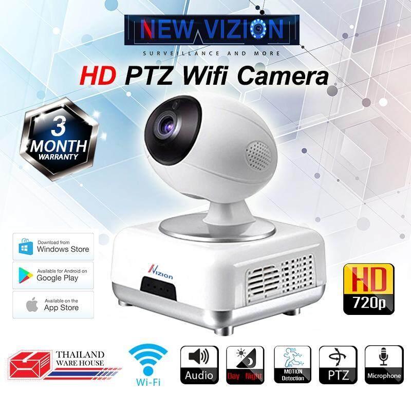 New Vizion กล้อง Wireless P2P / IP Camera / wifi / HD 720P / PTZ /  Day & Night / Infrared / Lan Port / ติดตั้งด้วยระบบ Plug And Play /  สามารถจับภาพในที่มืด / มีไมโครโฟนและลำโพงในตัว