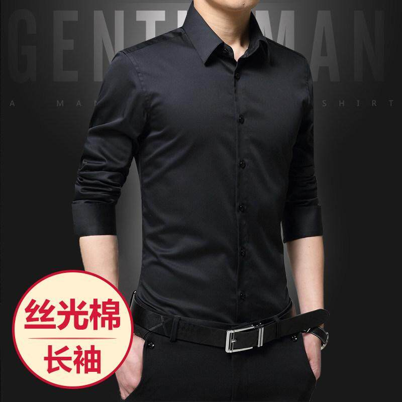 927d91b1b Summer Mercerized Cotton Men's Long-sleeved Shirt Leisure Korean Style-Inch  Shirt Slim Fit