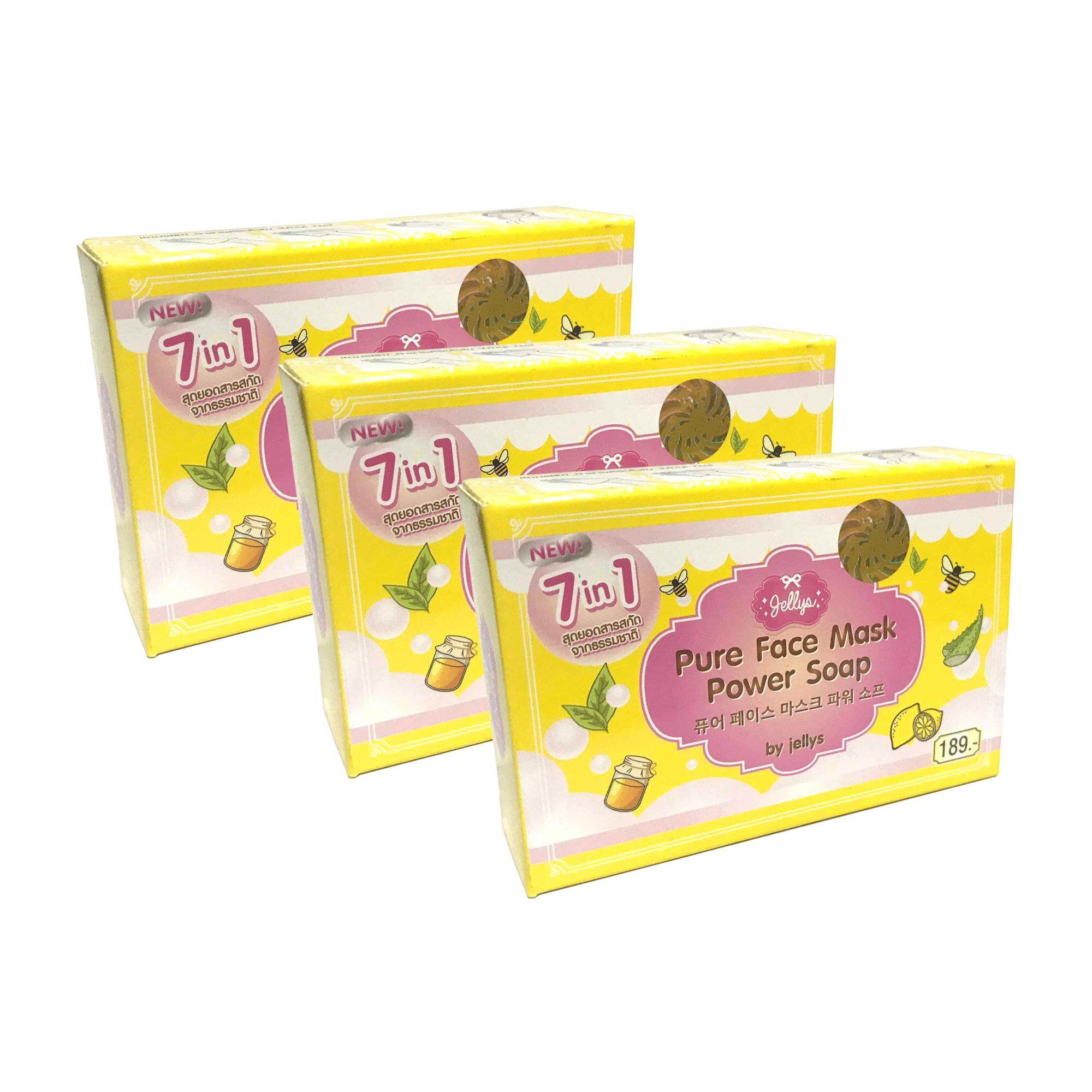 Sell Pure Face Mask Cheapest Best Quality Th Store Jellys Power Soap Thb 300