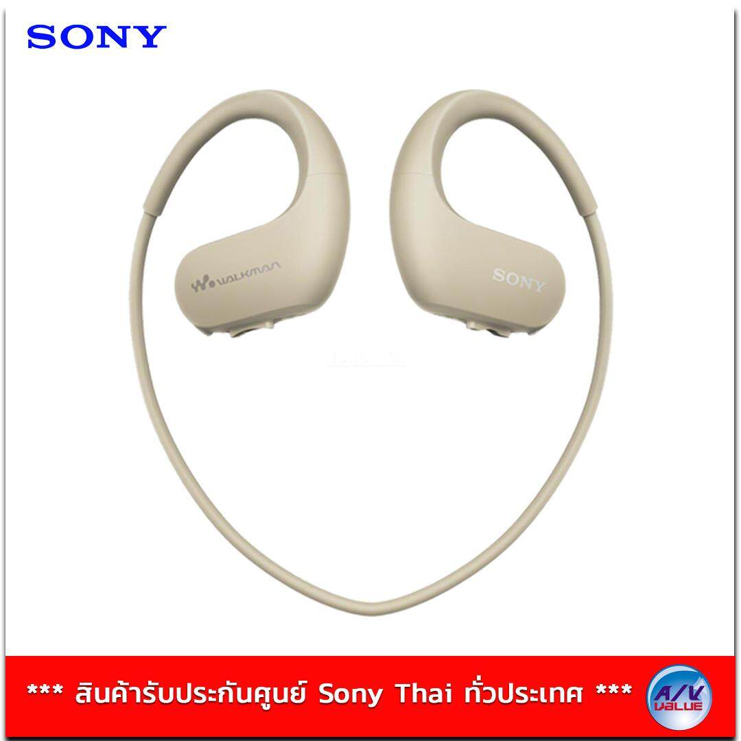 Sony Walkman Sport MP3 Player รุ่น NW-WS413/CM (ฺIvory)