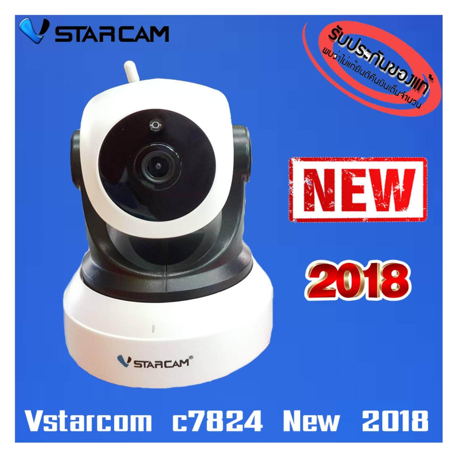 Vstarcam กล้องวงจร ปิด IP Camera รุ่น C7824wip 1.0 Mp and IR Cut WIP HD