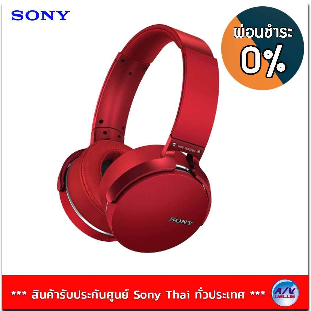 Sony รุ่น MDR-XB950B1/Red Extra Bass Bluetooth Headphones