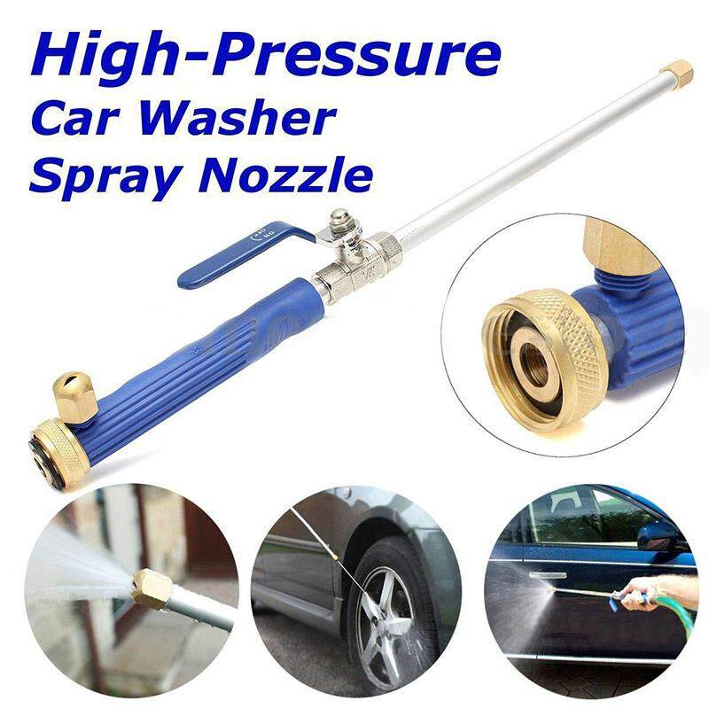 Kurry High Pressure Washer Spray Nozzle Water Jet Hose Wand Attachment Cleaning Tool