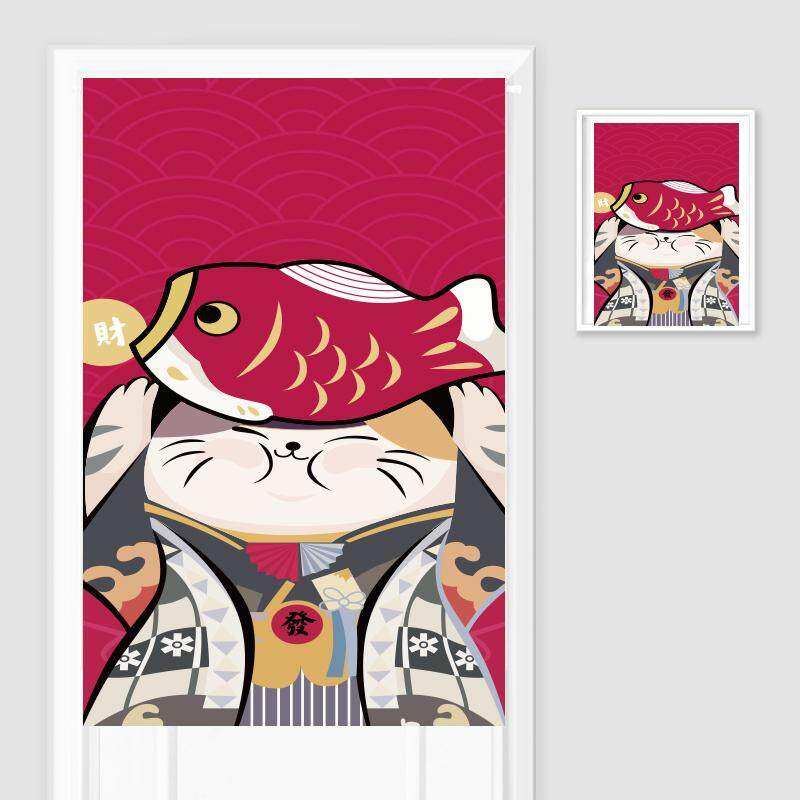 Fortune Cat Door Curtain Library Bedroom Kitchen Fa Cai Gato Negro Cotton Linen Fabric Curtain Partition xuan guan lian Curtain