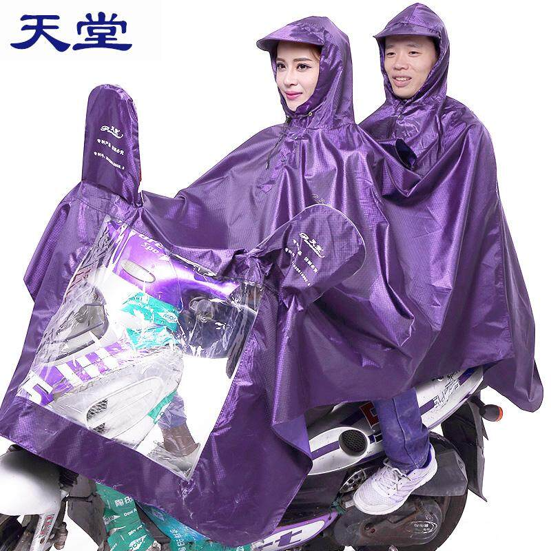 Paradise Oxford kain Ukuran Plus untuk pria dan wanita dewasa jas hujan ponco ganda (Ungu