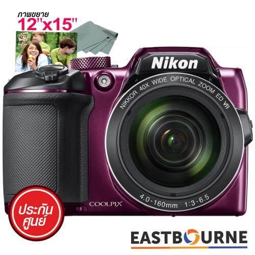 "Nikon COOLPIX B500 (purple) + คูปองขยายภาพขนาด12""x15"" มูลค่า175บาท + ผ้าเช็ดเลนส์ มูลค่า100บาท"
