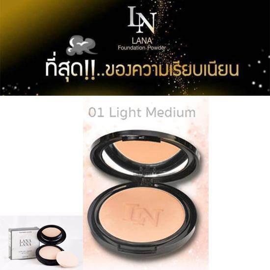 แป้งพัฟ ลาน่า Lana Press Powder Spf35 Pa+++ เบอร์01 Light Medium.