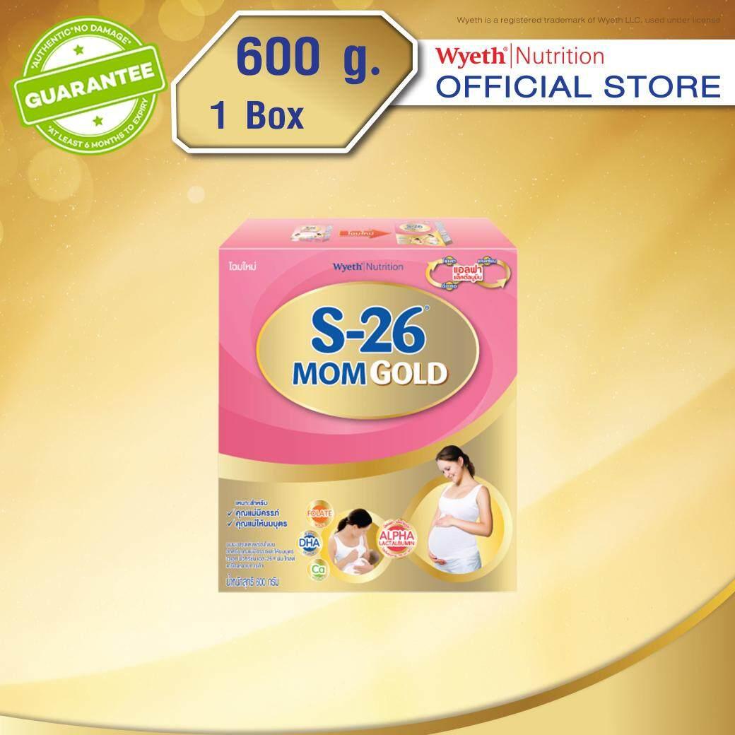 S-26 Mom Gold นมผง สำหรับคุณแม่ 600 กรัม.