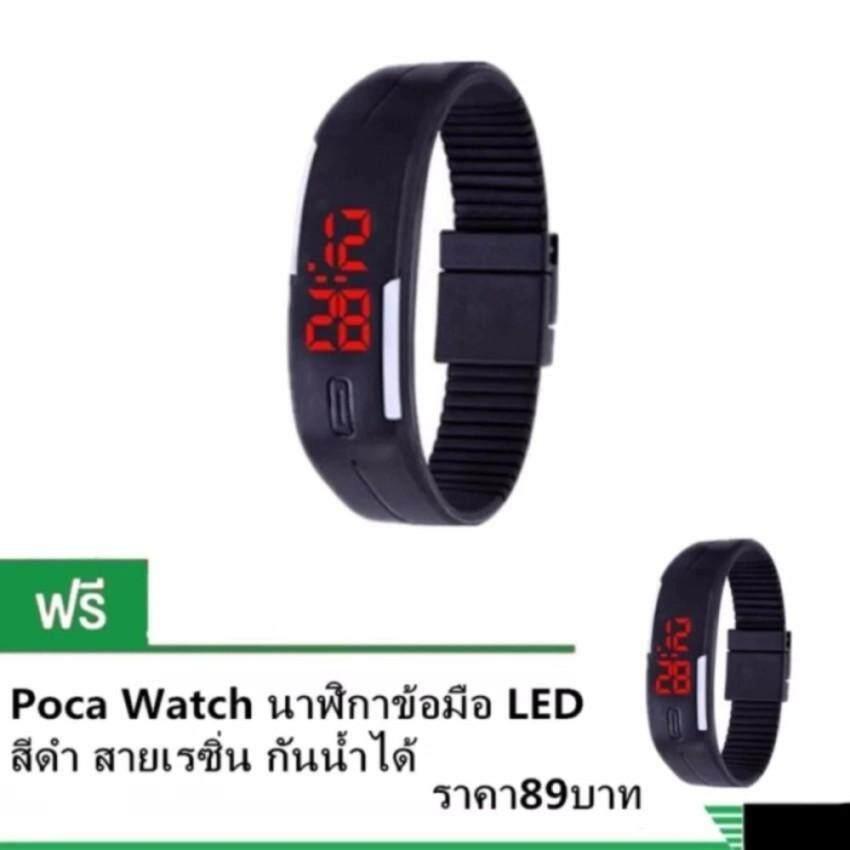 นาฬิกาข้อมือ Led สีดำ สายเรซิ่น กันน้ำได้ ซื้อ 1 แถม 1.