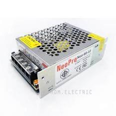 NeoX หม้อแปลงไฟ 12V 5A 60W POWER SUPPLY SWITCHING สำหรับกล้องวงจรปิด และไฟ LED ไม่ต้องใช้ อแดปเตอร์