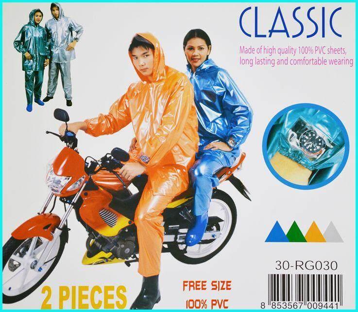 เสื้อกันฝนผู้ใหญ่ แบบชุดเสื้อและกางเกง ผ้ามุก รุ่น 30-Rg030.