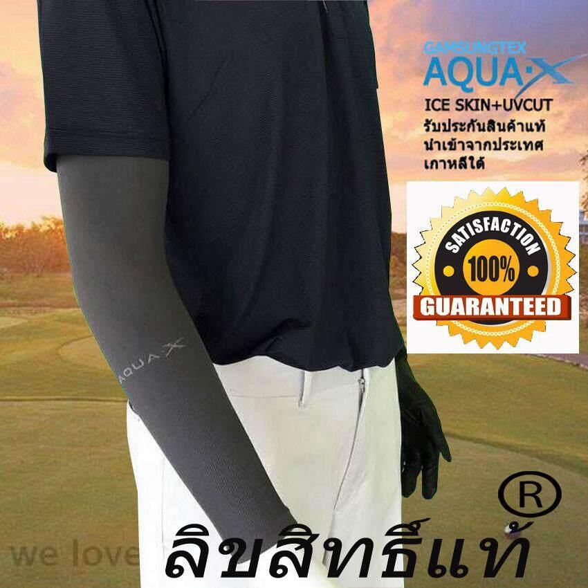 ซื้อ Aqua Gamsungtex Since 1985 Aqua X Cool Arm Sleeves ของแท้จากเกาหลี Aqua