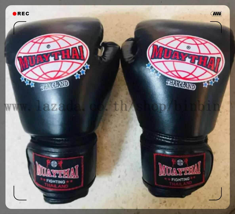 Boxing Glove【มวยไทย】ถุงมือมวยสำหรับผู้ใหญ่ถุงมือถุงทรายถุงมือ Sanda ถุงมือฝึกสมรรถภาพเด็กและเยาวชนมวยไทยมืออาชีพ By Smile Pepsi.