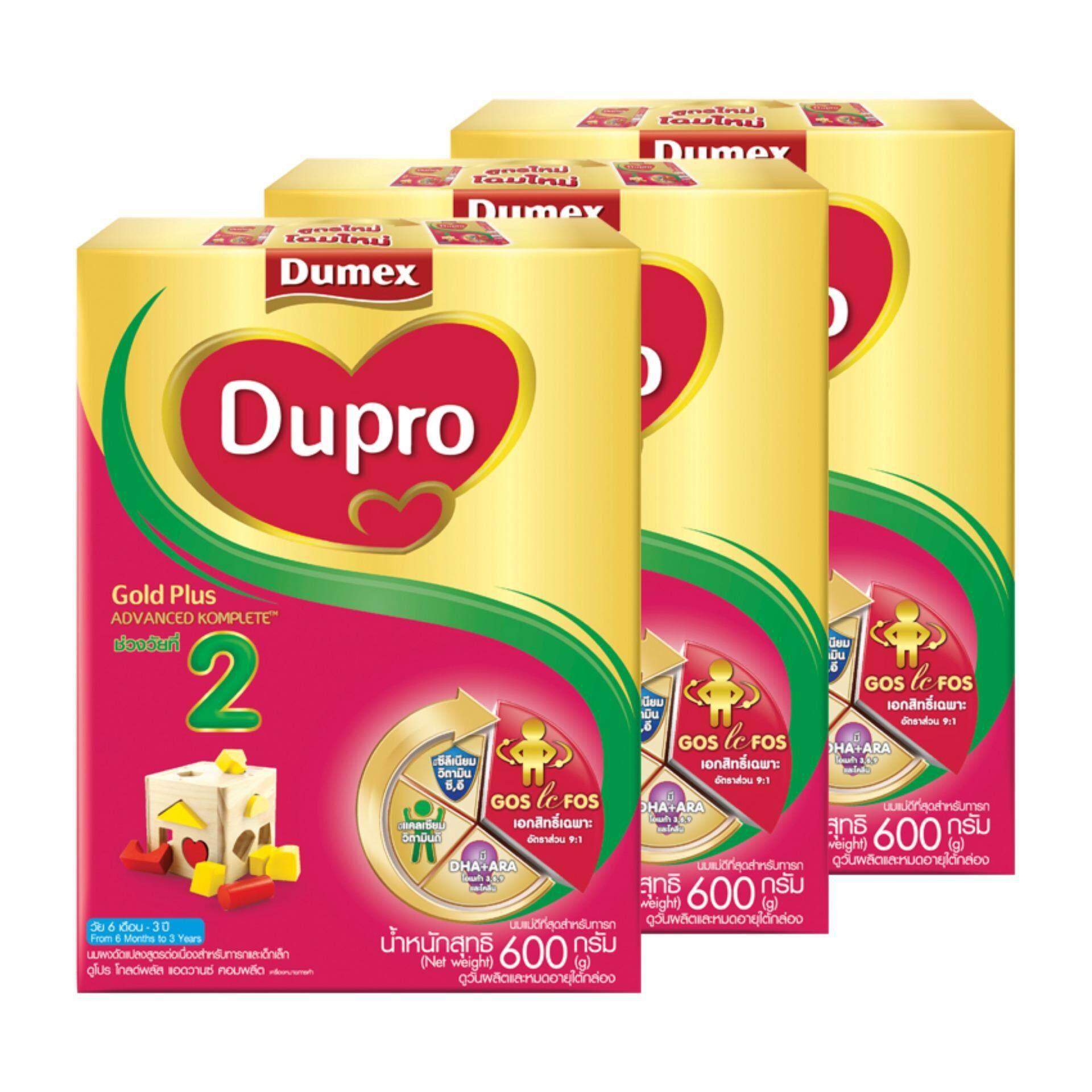 ซื้อ ขายยกลัง Dumex ดูเม็กซ์ นมผง โกลด์ พลัส2 600 กรัม ทั้งหมด 3 กล่อง Dumex เป็นต้นฉบับ