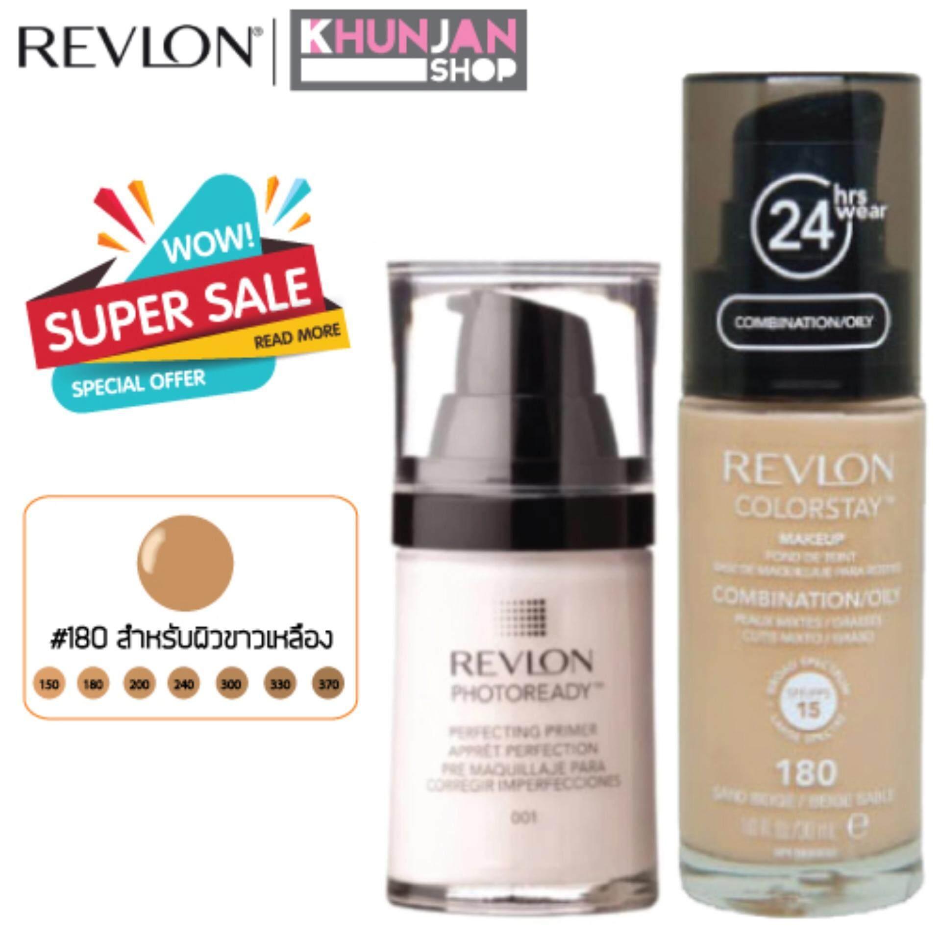 ราคา Revlon Colorstay Foundation 180 Sand Beige Revlon Photoready Perfecting Primer 001 Revlon เป็นต้นฉบับ