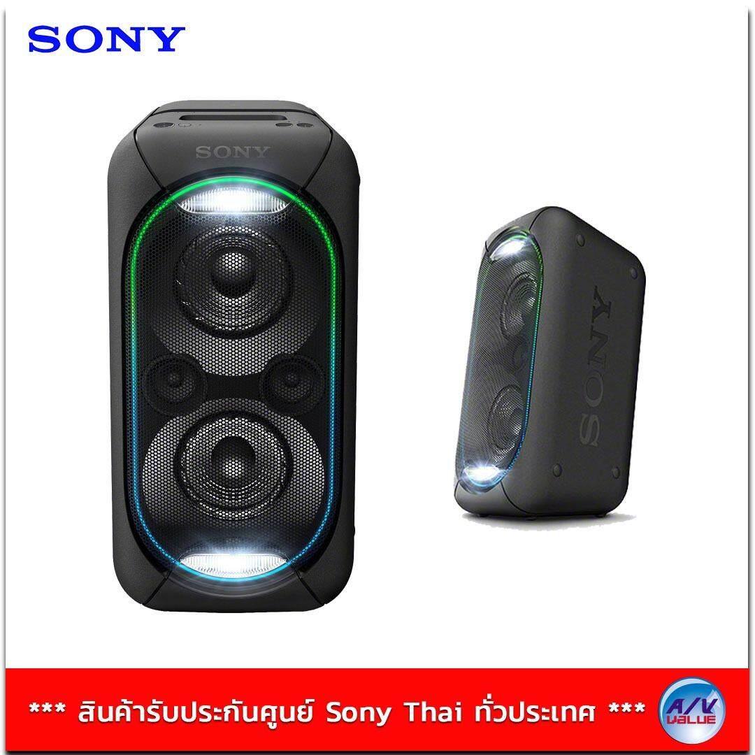 SONY GTK-XB60/BC TH1