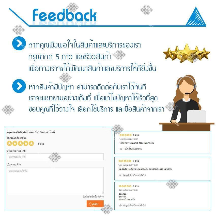 4 feedback credit.jpg