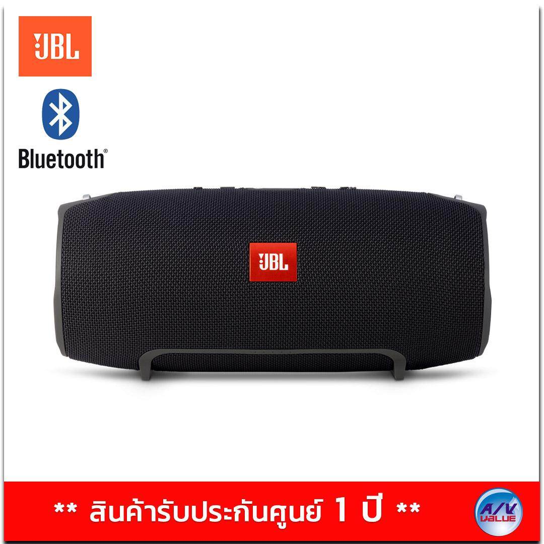 JBL Wireless Bluetooth Streaming XTREME (Black) **ผ่อนชำระ 0%