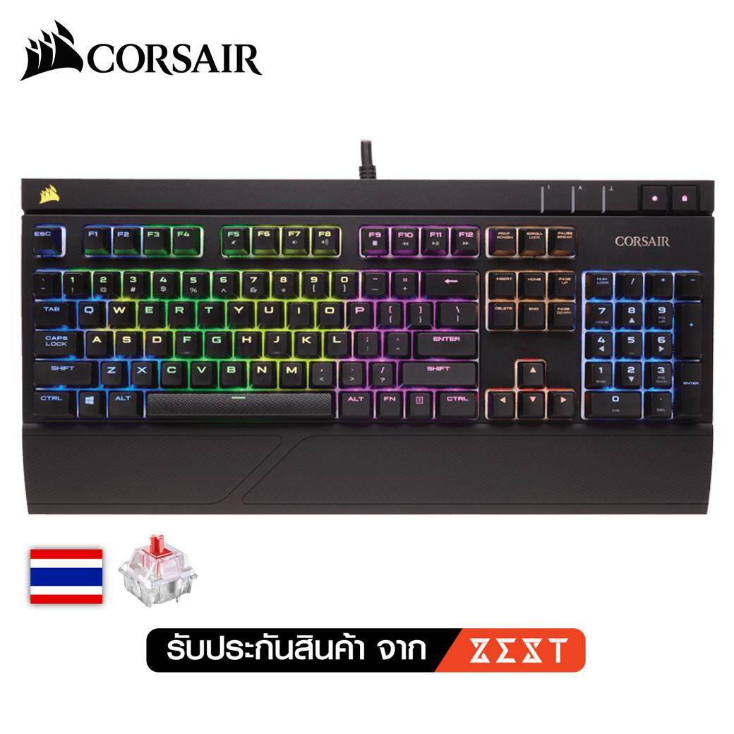 Corsair STRAFE RGB Mechanical Keyboard (RedSW)[TH]