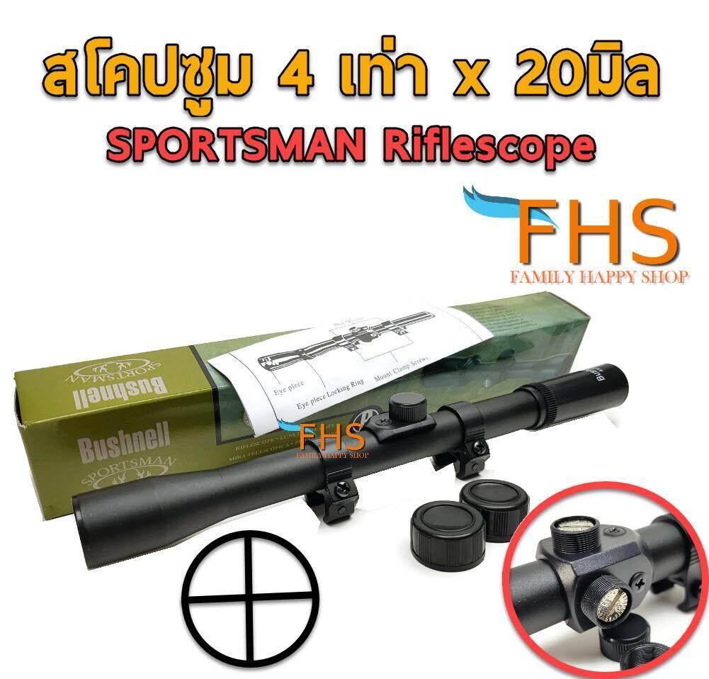 Fhs กล้องติดปืน Sportsman Sniper Scope 4 X 20 ซูม 4เท่า หน้ากว้าง 20 มิล ขาจับราง 1.5 Cm..