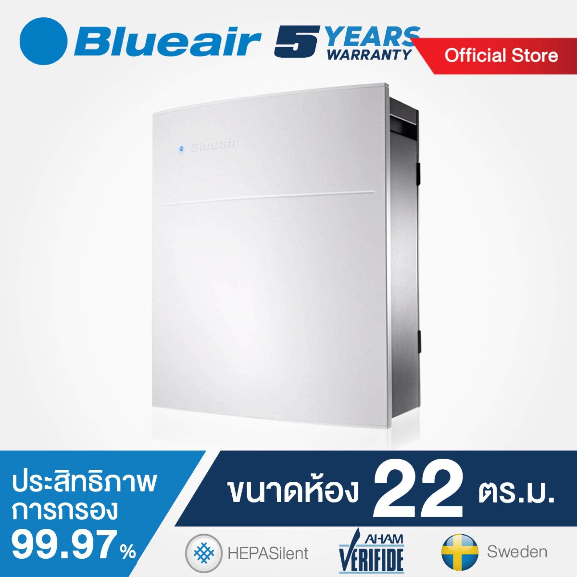 ราคา Blueair เครื่องฟอกอากาศ รุ่น Classic 203 Slim แผ่นกรอง Particle รองรับขนาดพื้นที่ 22 ตรม White ออนไลน์ Thailand