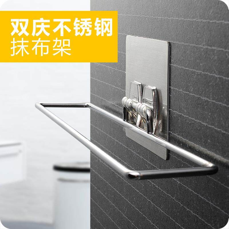 Seemless Posted Bathroom-Free Punched Towel Rack Kitchen Wall Hangers Towel Rack Bathroom Hand Towel Cleaning cloth Rack
