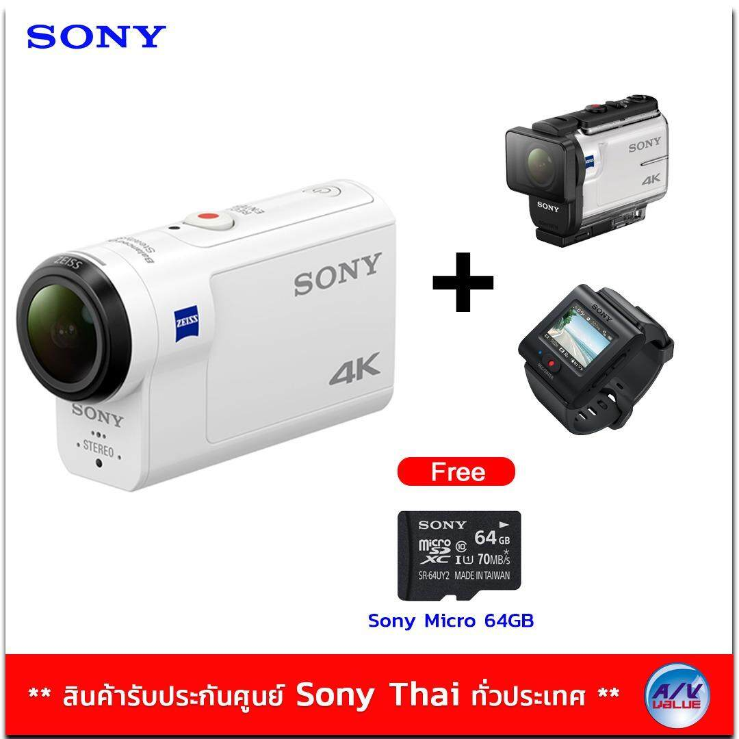 Sony 4K Action Camera With Wi-fi รุ่น FDR-X3000R แถมฟรี Sony Micro SDXC 64 GB