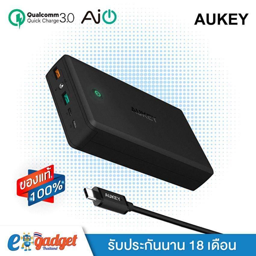 Aukey Power BANK T11 QC3.0 30000 mAh (+สายAukeyในกล่อง)  PowerBankชาร์จเร็ว แบตสำรองมือถือพร้อมระบบ QuickCharge 3.0 พาวเวอร์แบงค์ขนาด 30000 mah