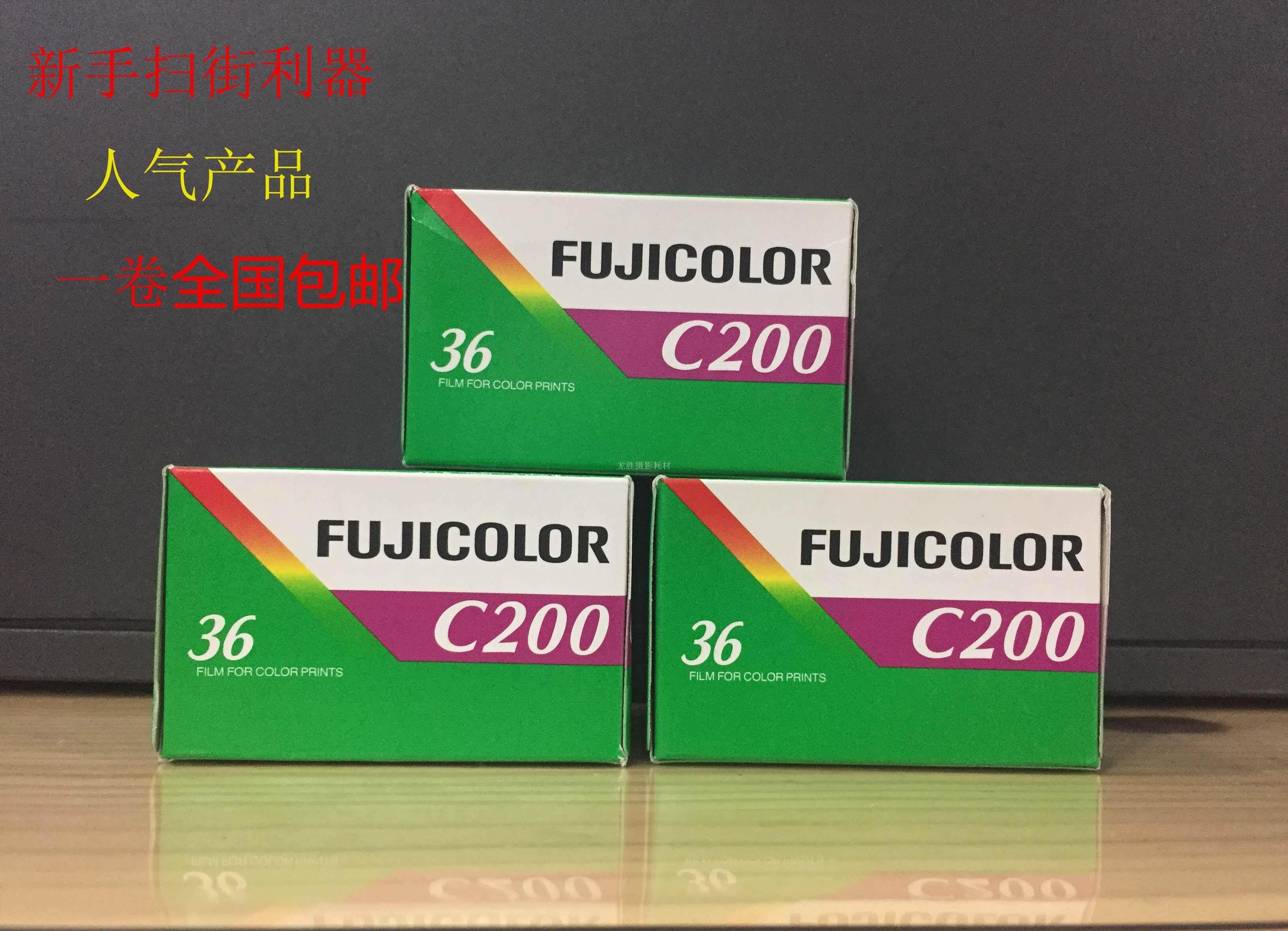 Fujifilm pelindung layar c200/c200 berwarna-warni nasional derajat