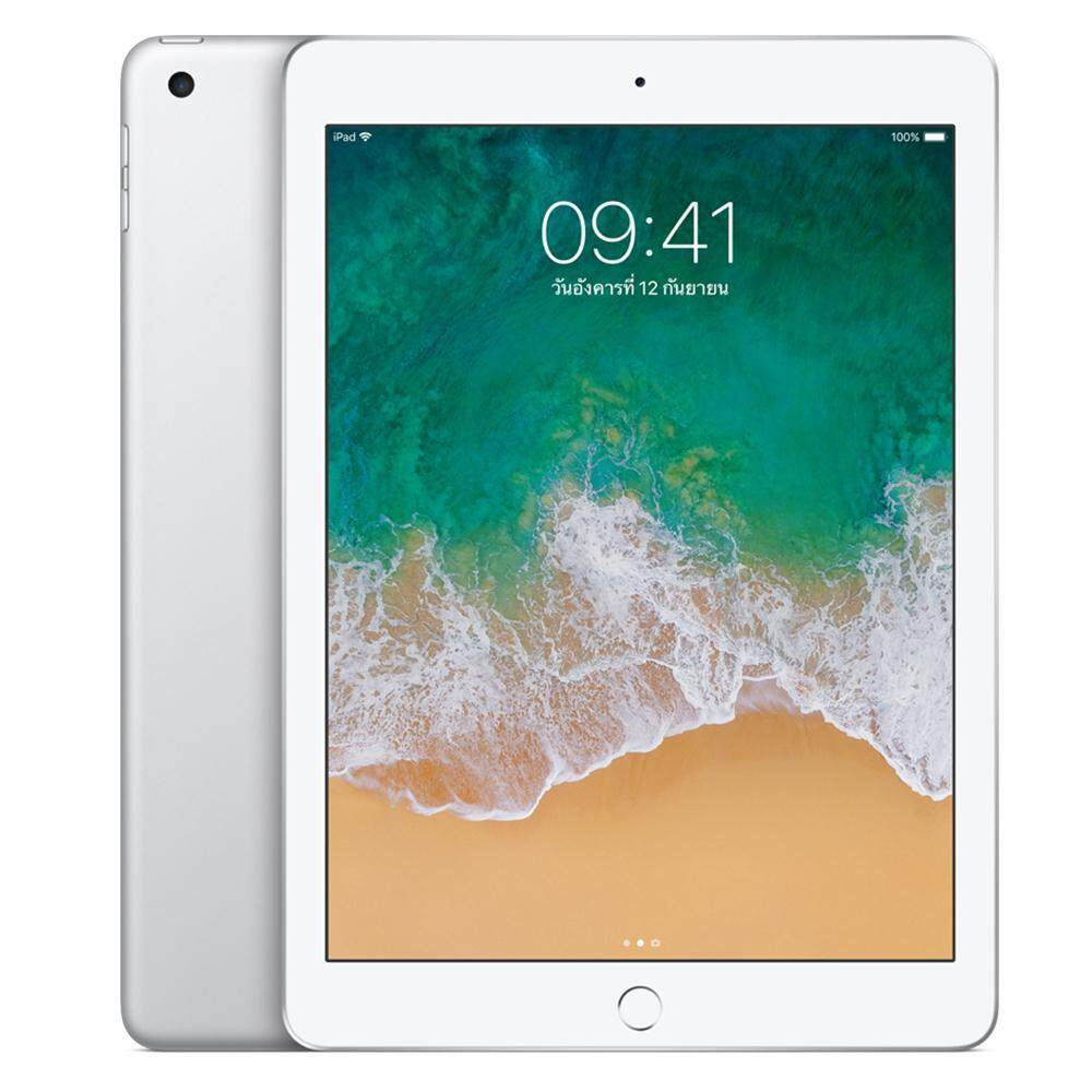 Apple iPad Wi-Fi 32GB Silver (gen5)