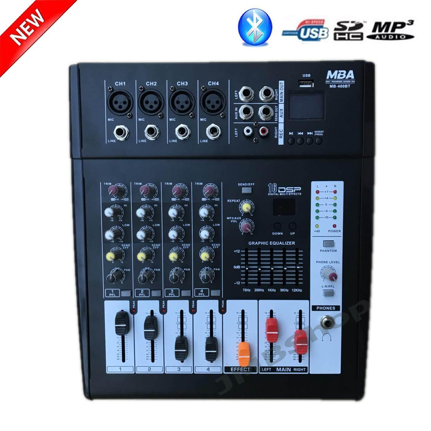 เพาเวอร์มิกเซอร์ 4 ช่องฺBluetooth USB MP3 16DSP เอฟเฟ็ค 150+150วัตต์ รุ่น MBA MB-400BT PROFESSIONAL POWERED MIXER