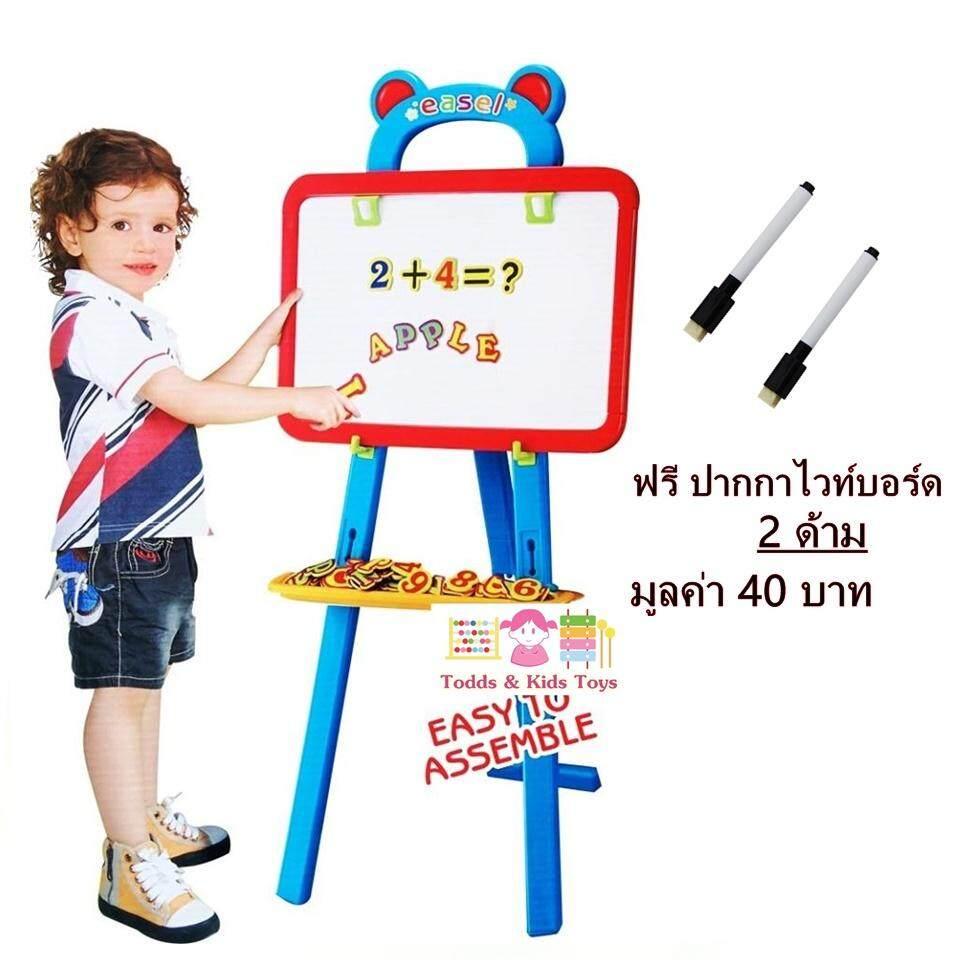 Todds & Kids Toys กระดานไวท์บอร์ด ขาตั้ง 3 In 1  Learning Easel ฟรี ปากกาไวท์บอร์ด 2 ด้าม.
