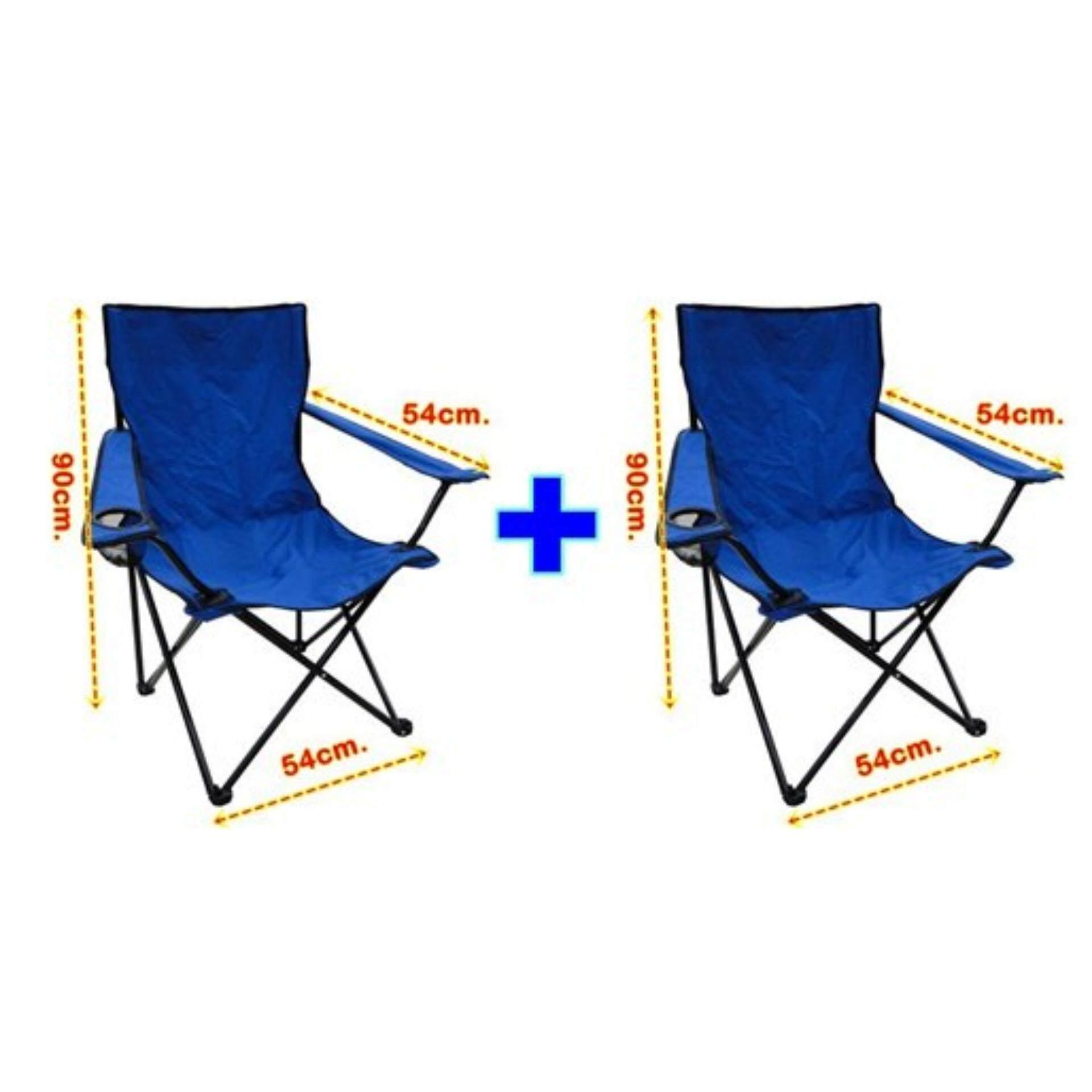 Jade เก้าอี้สนาม แบบพกพา พับได้ (แพ็ค2 ตัว) รุ่น Jd-1001e.