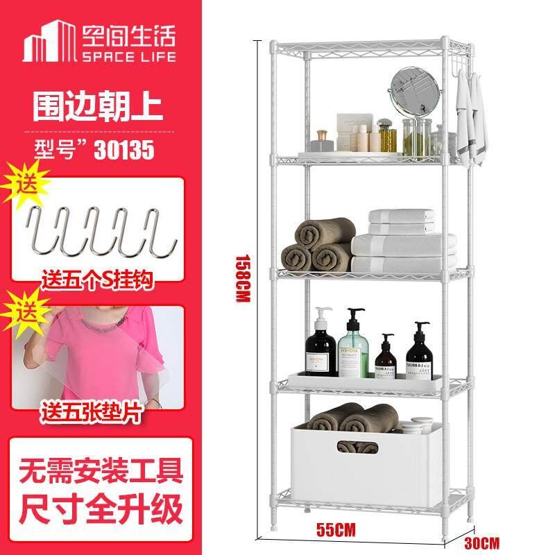 Kitchen Shelves Bedroom Storage Rack Shelf Terrace/Patio Living Room Landing Multilayer Metal Organizing Rack Household