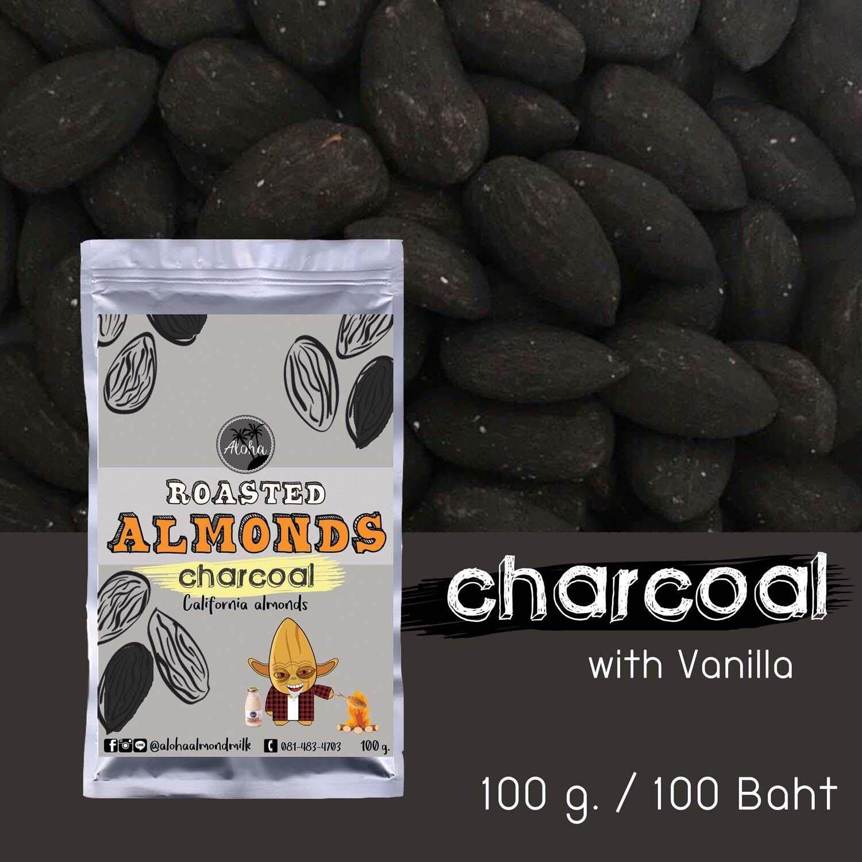 Aloha Roasted Almond อัลมอนด์อบนำเข้าจากแคลิฟอร์เนีย รส Charcoal กลิ่น Vanilla