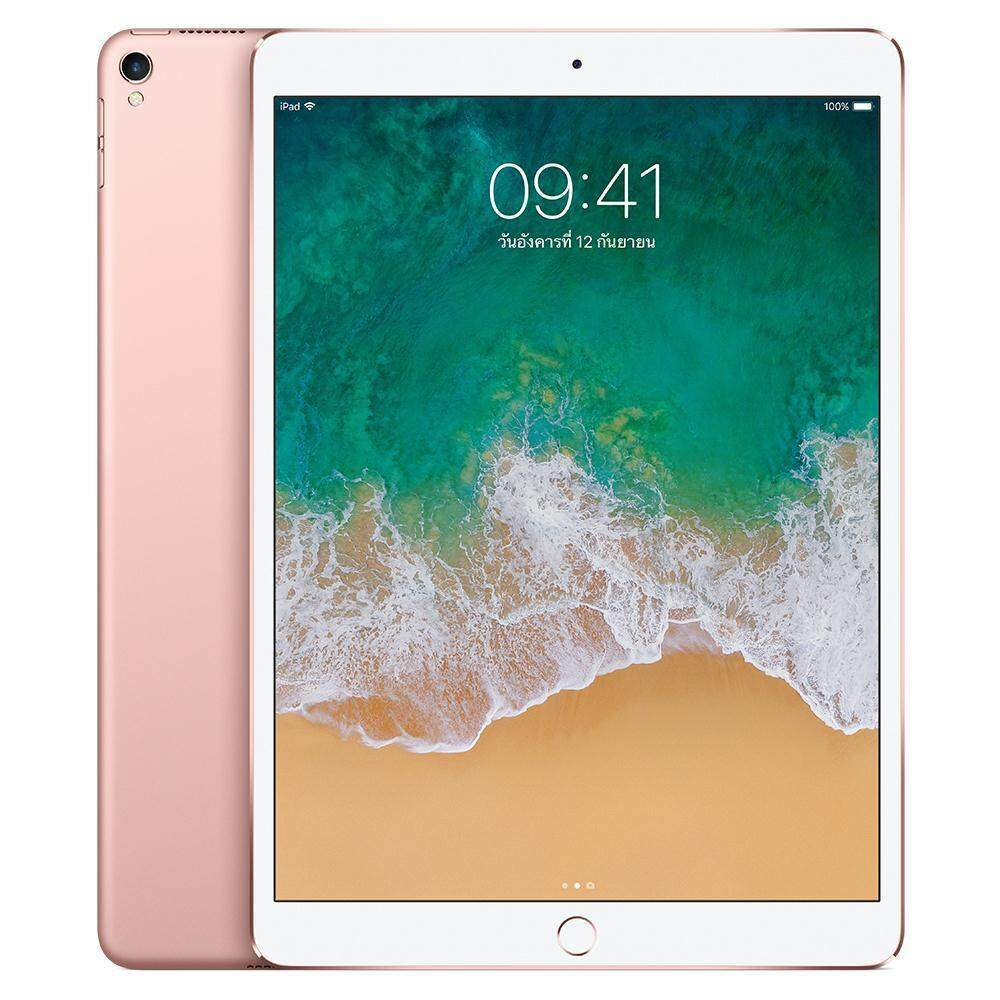 ซื้อ Apple Ipad Pro 10 5 Inch Wifi 64Gb Rose Gold Apple ถูก