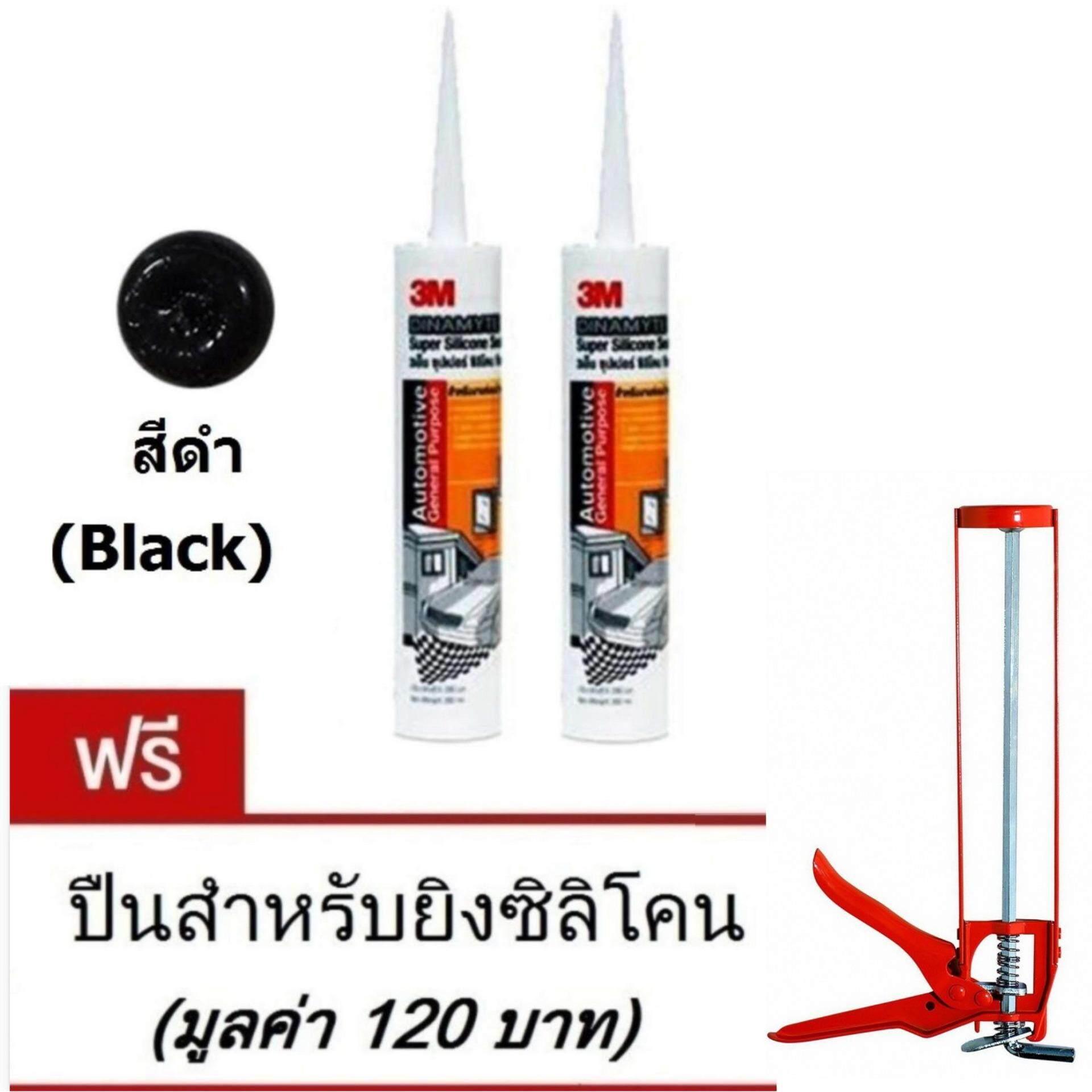 กาวซิลิโคน สีดำ (x2หลอด) 3m Black Dinamyte Silicone Sealant 280ml สำหรับภายในและ ภายนอก รถ บ้าน กระจก ไฟเบอร์ ไม้ พลาสติก กระเบื้อง และวัสดุทั่วไป By Intech Premier.