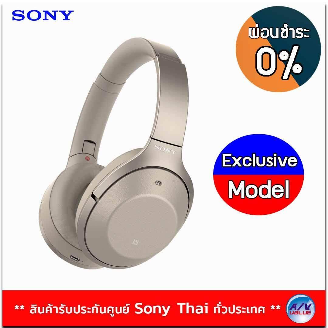 Sony หูฟังป้องกันเสียงรบกวนแบบไร้สาย 1000X รุ่น WH-1000XM2 สีทอง