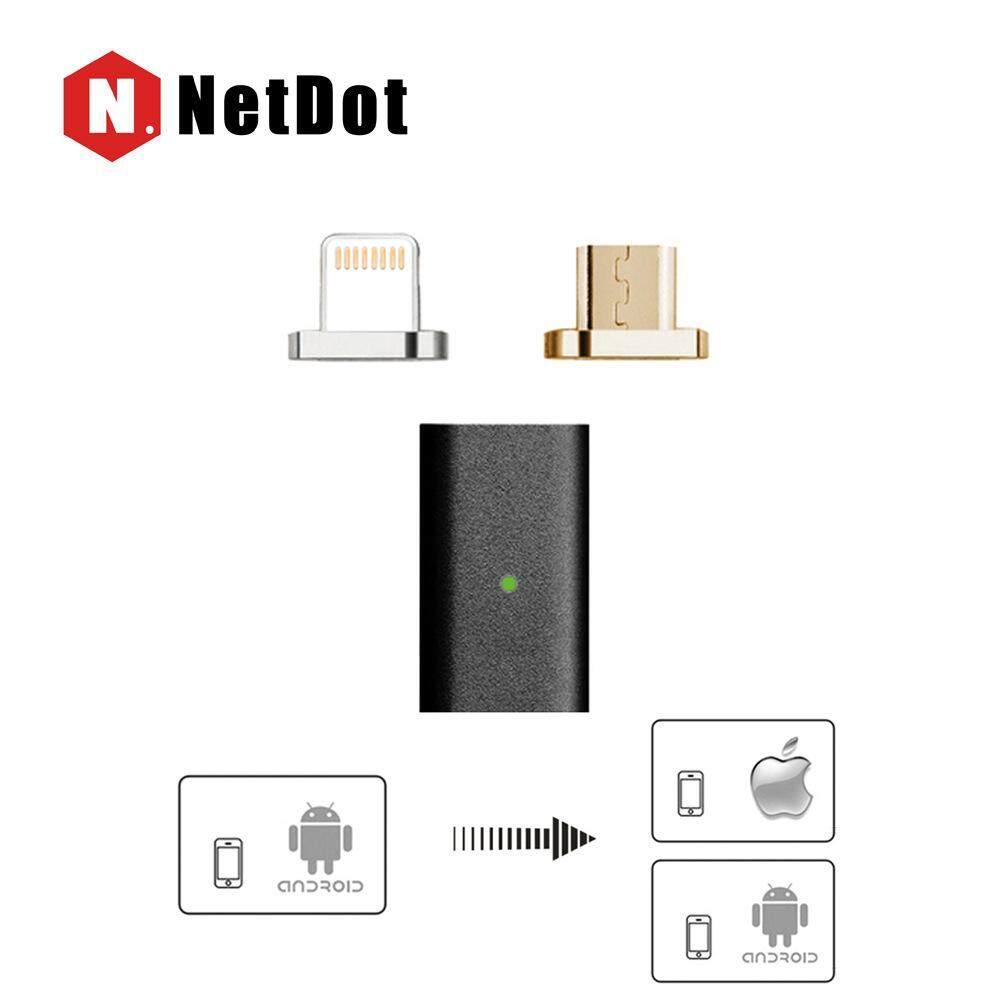 NetDot Mikro Usb Ke Lightning & Mikro Usb 2 Dalam 16 Adaptor Magnetik untuk Perangkat iPhone & Android