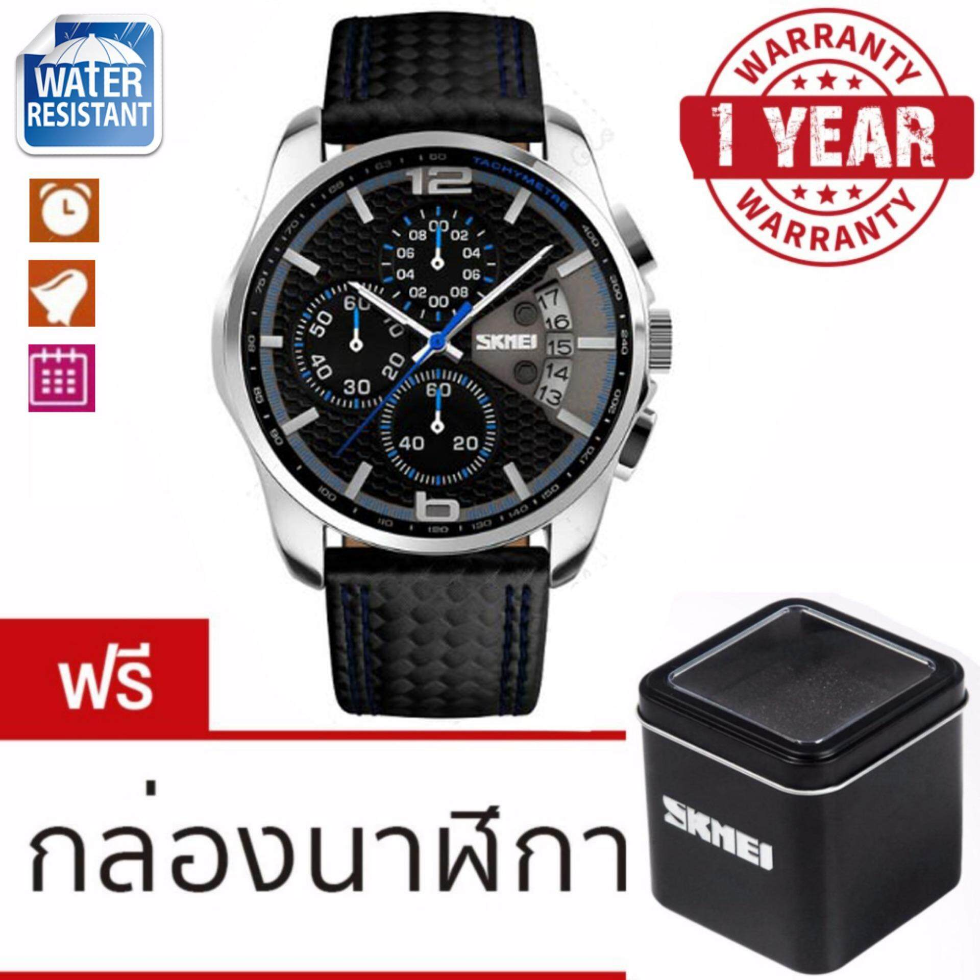 ซื้อ รับประกัน 1 ปี ของแท้แน่นอน Skmei นาฬิกาข้อมือผู้ชาย สไตล์ Sport Watch ดูวันที่ หน้าปัดด้านในใช้งานได้จริง กันน้ำ สายหนังสีดำ รุ่น Sk 9106 สีน้ำเงิน Blue ออนไลน์