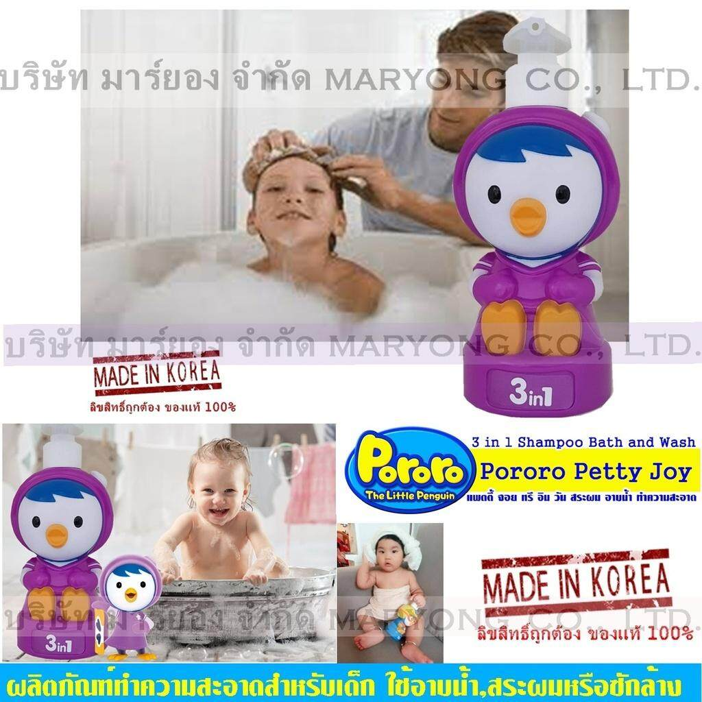 Sell Flipper Pororo Cheapest Best Quality Th Store Thb 341