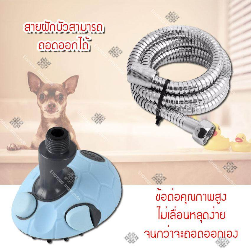 5 Dog Bath Sprayer 1.jpg
